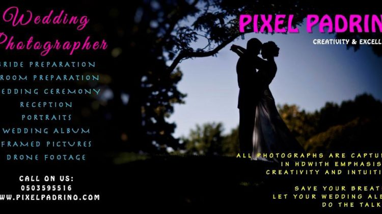 Pixel Padrino – Ghana Wedding Photographer